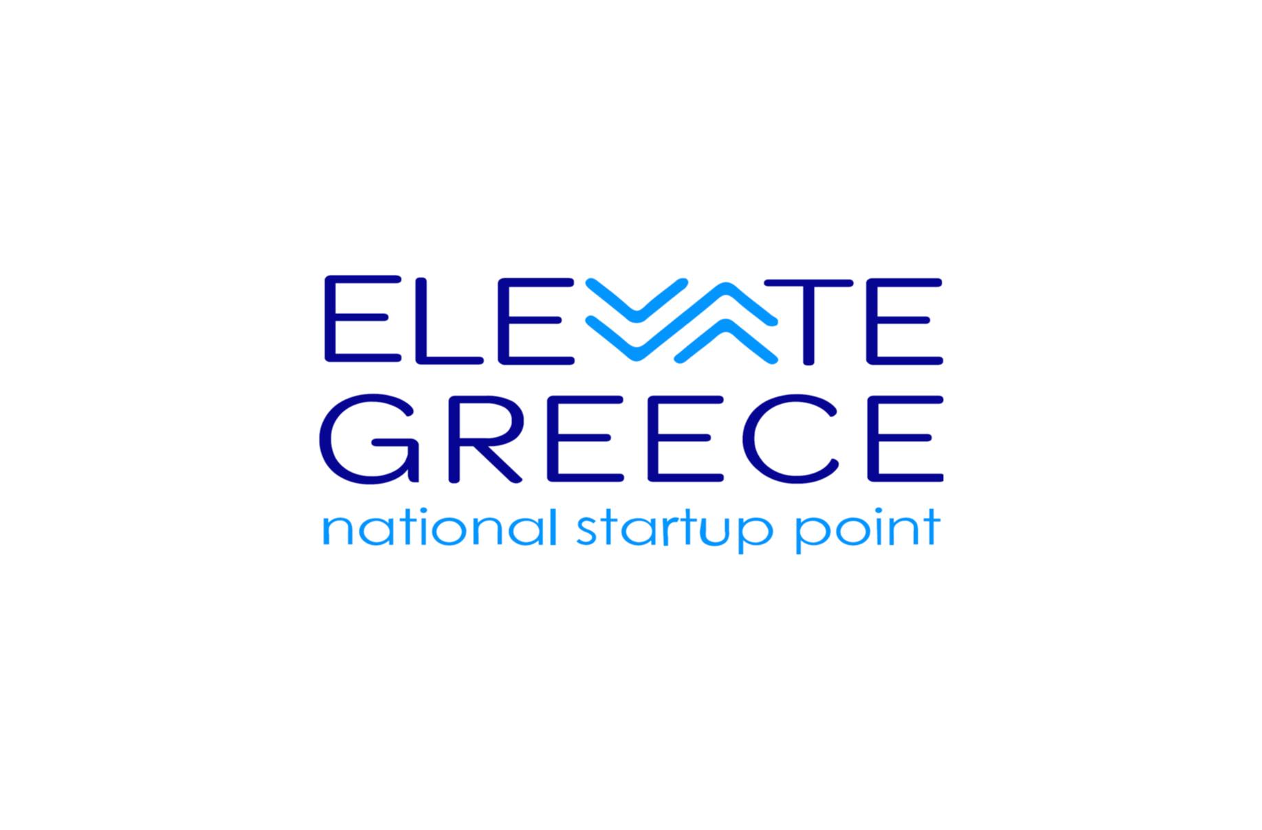 Συμμετοχή της EFB στην Ψηφιακή Πύλη ELEVATE GREECE